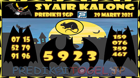 Prediksi Kalong SGP Senin 29-Mar-2021