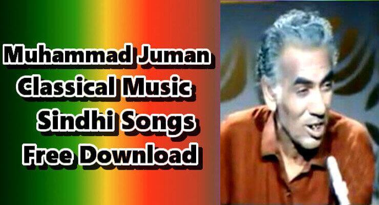 Muhammad Juman-Top 20 Sindhi Classical Music Songs Download