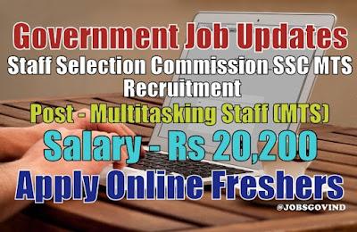 SSC MTS Recruitment 2021