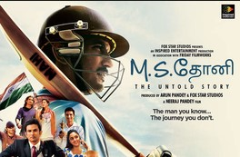 Announcement: Watch MS Dhoni The Untold Story (2016) DVDScr Tamil Full Movie Watch Online Free Download