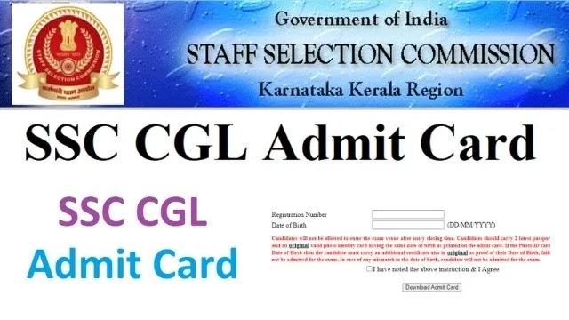 SSC-CGL-Syllabus-Admit-Card
