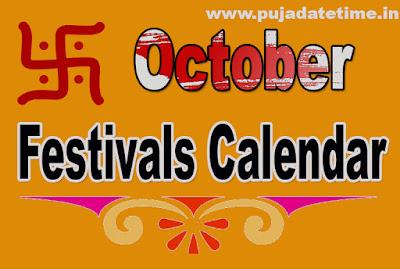 October Festivals Calendar
