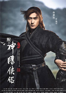 The New Version of the Condor Heroes (2021) : Sinopsis dan Review