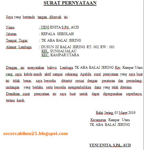 Contoh Format Surat Pernyataan Permohonan DAK Non Fisk BOP PAUD TA 2019