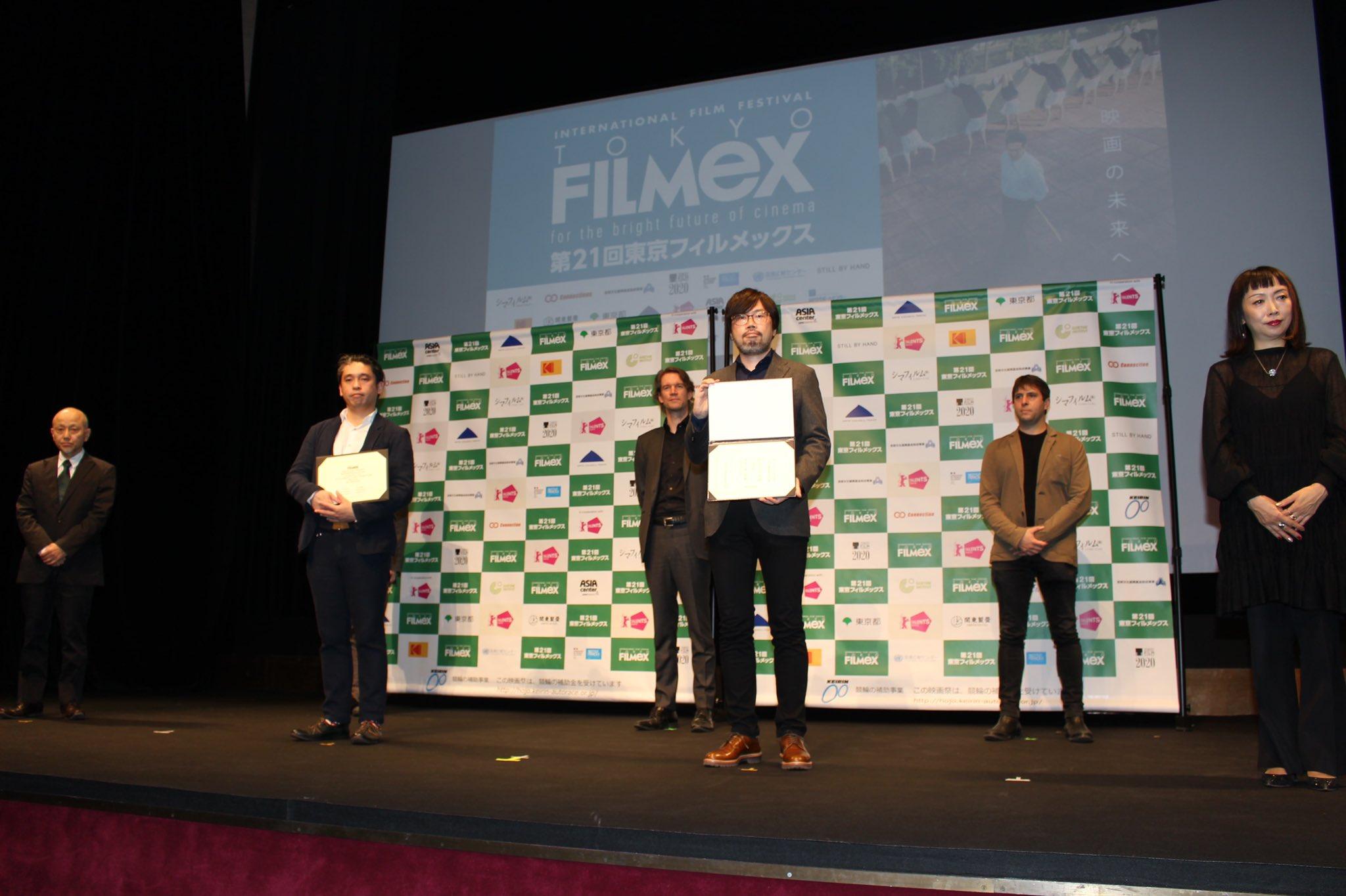 Palmarés japonés 21 Tokyo Filmex
