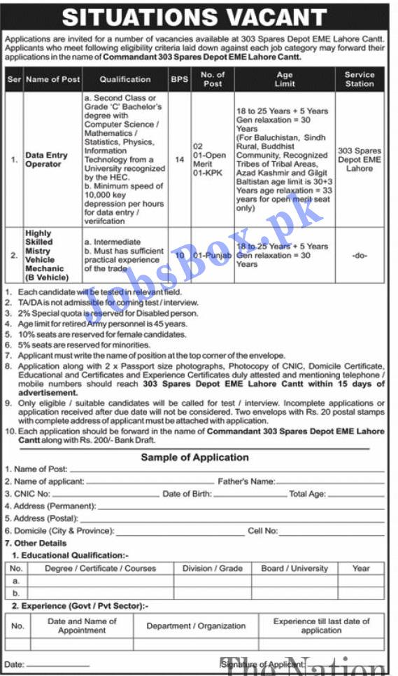 Pak Army 303 Spares EME Depot Jobs Opportunities 2021 |  Jobs In Pakistan 2021