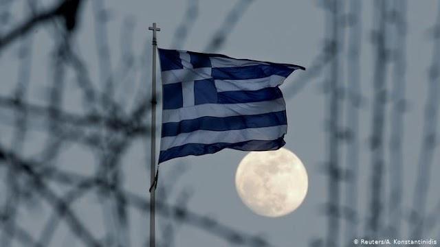 Handelsblatt: Η Ελλάδα βυθίζεται στα χρέη