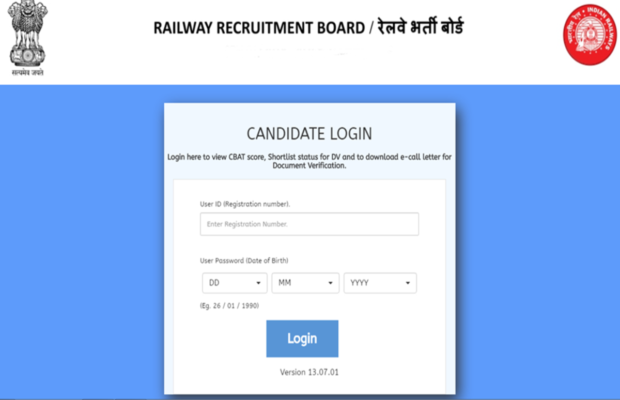 RRB NTPC Admit Card, Exam Date 2020 Latest Update: RRB NTPC Exam CBT 1 Date Announced
