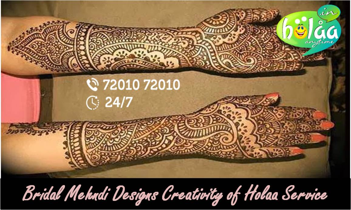 Bridal Mehndi In Ahmedabad : Beautician services