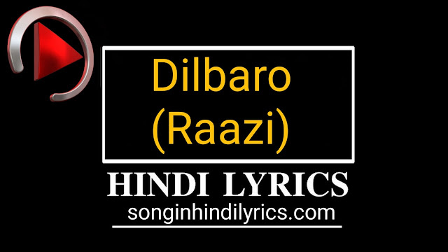 दिलबरो - Dilbaro Lyrics – Raazi | Shankar-Ehsaan-Loy