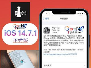 New Checkra1n Jailbreak iOS 14.7.1 on Windows Pc Free [Guide]