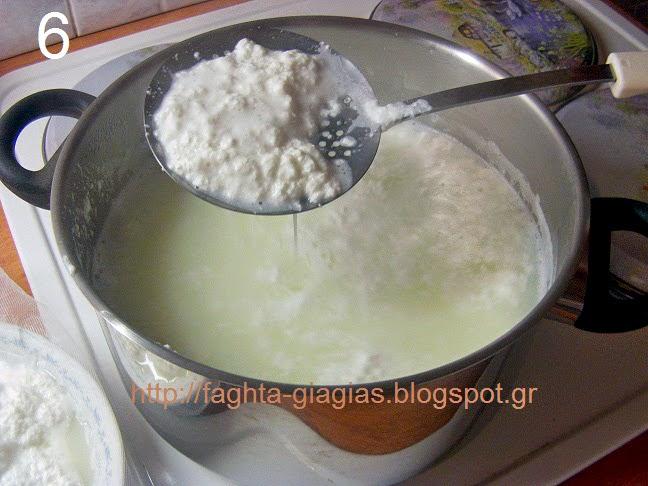 Τα φαγητά της γιαγιάς - Τυρί φτιαγμένο με λεμόνι