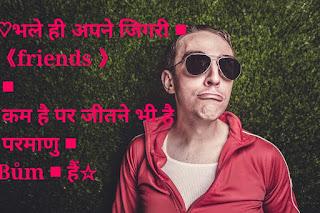best attitude watsapp status in hindi
