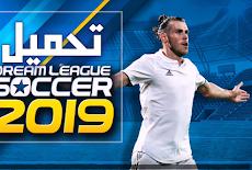 تحميل لعبة dream league soccer معدلة اخر اصدار للاندرويد