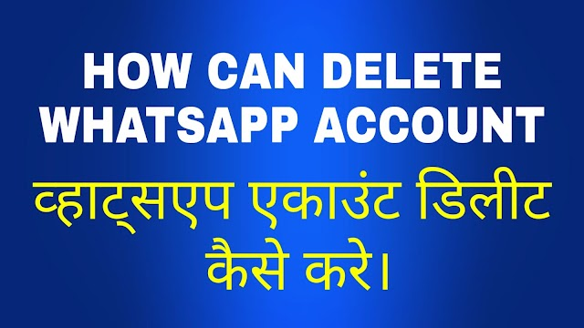 WhatsApp account deleted kaise kare