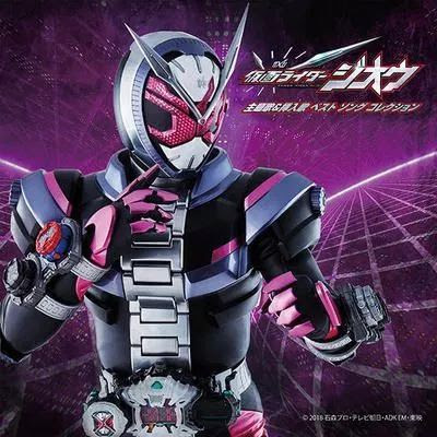 Kamen Rider ZI-O Theme Song and Insert Song Best Song