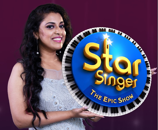 Asianet Star Singer Seasong 8 Anchor-Jewel Mary