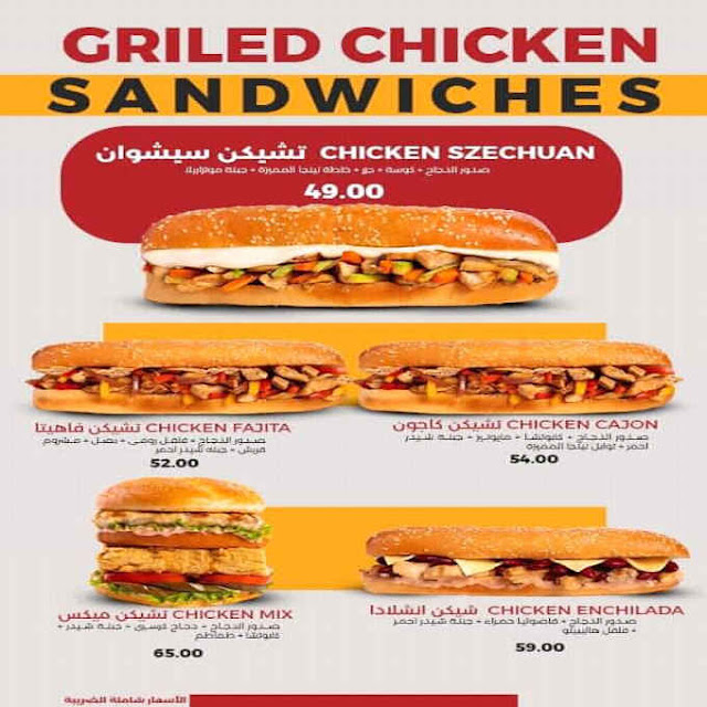 ninja sandwiches