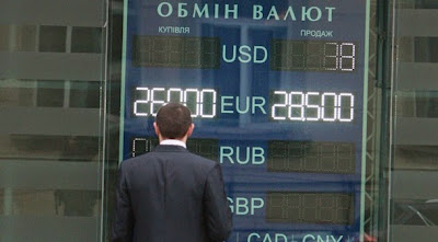 The hryvnia exchange rate failed in the interbank market