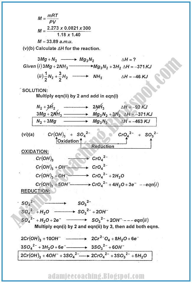 Chemistry-Numericals-Solve-2012-past-year-paper-class-XI
