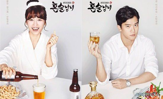Download Drama Korea Drinking Solo Batch Subtitle Indonesia