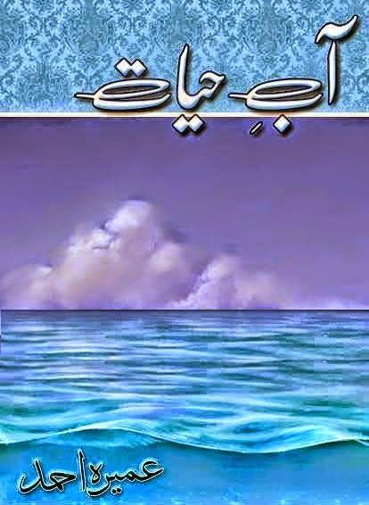 aab e hayat by umera ahmed aab e hayat by umera ahmed free download aab e hayat by umera ahmed pdf aab e hayat by umera ahmed pdf free download aab e hayat by umera ahmed pdf download full novel aab e hayat by umera ahmed review aab e hayat by umera ahmed pdf free download complete aab e hayat by umera ahmed full novel aab e hayat by umera ahmed complete novel pdf aab e hayat by umera ahmed pdf read online aab e hayat by umera ahmed online reading aab e hayat by umera ahmed story aab e hayat by umera ahmed all episodes aab e hayat by umera ahmed august 2016 aab e hayat by umera ahmed free download pdf aab e hayat by umera ahmad buy online aab e hayat by umera ahmed buy online aab e hayat by umera ahmed book aab e hayat umera ahmed book price aab e hayat book by umera ahmed pdf aab e hayat by umera ahmed complete novel aab e hayat by umera ahmed complete download aab e hayat by umera ahmed complete novel free download aab e hayat by umera ahmed complete novel pdf download aab e hayat complete by umera ahmed pdf download aab e hayat complete by umera ahmed pdf aab e hayat complete novel by umera ahmed download aab e hayat complete novel by umera ahmed read online aab e hayat by umera ahmed download aab e hayat by umera ahmed download full novel aab e hayat by umera ahmed december aab e hayat by umera ahmed december 2016 aab e hayat by umera ahmed published date aab e hayat by umera ahmed full download aab e hayat by umera ahmed pdf free download episode 7 aab e hayat by umera ahmed pdf free download episode 5 aab e hayat by umera ahmed episode 1 aab e hayat by umera ahmed episode 20 aab e hayat by umera ahmed episode 21 aab e hayat by umera ahmed episode 22 aab e hayat by umera ahmed episode 2 aab e hayat by umera ahmed episode 24 aab e hayat by umera ahmed episode 9 aab e hayat by umera ahmed episode 23 aab e hayat by umera ahmed episode 7 aab e hayat by umera ahmed episode 25 aab e hayat by umera ahmed facebook aab e hayat by umera ahmed read online aab e hayat by umera ahmed full novel free download aab e hayat by umera ahmed full novel read online aab e hayat by umera ahmed full novel download pdf aab e hayat by umera ahmed full novel download aab e hayat by umera ahmed full novel online aab e hayat by umera ahmed fb aab e hayat by umera ahmed free online reading aab e hayat by umera ahmed facebook page aab e hayat by umera ahmed kitab ghar aab e hayat by umera ahmed in english aab e hayat by umera ahmed in urdu aab e hayat by umera ahmed in pdf aab e hayat by umera ahmed pdf in english aab e hayat by umera ahmed last episode aab e hayat by umera ahmed latest episode aab e hayat by umaira ahmed last episode aab e hayat novel by umera ahmed last episode aab e hayat by umera ahmed online episode 1 aab e hayat by umera ahmed official ab e hayat by umera ahmed online reading aab e hayat by umera ahmed read online episode 1 aab e hayat novel by umera ahmed online aab e hayat novel by umera ahmed online reading aab e hayat by umera ahmed read online episode 20 aab e hayat by umera ahmed read online episode 8 aab e hayat by umera ahmed price aab e hayat by umera ahmed pdf in urdu aab e hayat by umera ahmed published aab e hayat by umera ahmed pdf episode 1 aab e hayat by umera ahmed quotes aab e hayat by umera ahmed release date aab e hayat by umera ahmed read online episode 19 aab e hayat by umera ahmed read online episode 21 aab e hayat by umera ahmed read online episode 7 aab e hayat by umera ahmed read online episode 10 aab e hayat by umera ahmed reading section aab e hayat by umera ahmed urdu novel aab e hayat urdu novel by umera ahmed pdf urdu novel aab e hayat by umera ahmed episode 1 urdu novel aab e hayat by umera ahmed read online download urdu novel aab e hayat by umera ahmed aab e hayat by umera ahmed episode 05 aab e hayat by umera ahmed episode 07 aab e hayat by umera ahmed episode 09 aab e hayat by umera ahmed 1st episode aab e hayat by umera ahmed episode 10 aab e hayat by umera ahmed episode 11 aab e hayat by umera ahmed episode 12 aab e hayat by umera ahmed episode 19 aab e hayat by umera ahmed episode 15 aab e hayat by umera ahmed episode 17 aab e hayat by umera ahmed episode 13 aab e hayat by umera ahmed episode 1 read online aab e hayat episode 1 by umera ahmed pdf aab e hayat by umera ahmed part 1 aab e hayat by umera ahmed ep 1 aab e hayat by umera ahmed episode 1 pdf download aab e hayat by umera ahmed epi 1 aab e hayat novel by umera ahmed read online episode 1 aab e hayat by umera ahmed 21 aab e hayat by umera ahmed 20th episode aab e hayat by umera ahmed episode 21 read online aab e hayat 2 by umera ahmed aab e hayat by umera ahmed episode 2 online reading aab e hayat by umera ahmed part 2 aab e hayat by umera ahmed episode 2 online aab e hayat episode 2 by umera ahmed pdf free download novel aab e hayat by umera ahmed episode 2 ab e hayat by umera ahmed episode 2 aab e hayat by umera ahmed episode 23 part 2 aab e hayat novel by umera ahmed read online episode 2 aab e hayat by umera ahmed episode 3 aab e hayat by umera ahmed episode 3 online reading aab e hayat by umera ahmed epi 3 ab e hayat by umera ahmed episode 3 aab e hayat novel by umera ahmed episode 3 aab e hayat 3rd episode by umera ahmed aab e hayat novel by umera ahmed read online episode 3 ab e hayat novel umera ahmed episode 3 aab e hayat by umera ahmed episode 4 aab e hayat by umera ahmed episode 4 online reading aab e hayat novel by umera ahmed episode 4 aab e hayat episode 4 by umera ahmed pdf aab e hayat novel by umera ahmed read online episode 4 aab e hayat by umera ahmed episode 5 aab e hayat by umera ahmed episode 5 online reading aab e hayat episode 5 by umera ahmed pdf aab e hayat episode 5 by umera ahmed pdf free download aab e hayat novel by umera ahmed read online episode 5 ab e hayat novel umera ahmed episode 5 aab e hayat by umera ahmed episode 6 aab e hayat by umera ahmed episode 6 read online ab e hayat by umera ahmed episode 6 aab e hayat novel by umera ahmed episode 6 aab e hayat novel by umera ahmed read online episode 6 ab e hayat novel umera ahmed episode 6 aab e hayat by umera ahmed episode 7 read online ab e hayat by umera ahmed episode 7 aab e hayat novel by umera ahmed episode 7 aab e hayat novel by umera ahmed read online episode 7 aab e hayat by umera ahmed episode 8 aab e hayat by umera ahmed episode 8 online reading ab e hayat by umera ahmed episode 8 aab e hayat novel by umera ahmed episode 8 aab e hayat episode 8 by umera ahmed pdf aab e hayat novel by umera ahmed free download episode 8 aab e hayat by umera ahmed episode 9 online reading ab e hayat by umera ahmed episode 9 aab e hayat novel by umera ahmed episode 9 aab e hayat episode 9 by umera ahmed pdf aab e hayat novel by umera ahmed read online episode 9