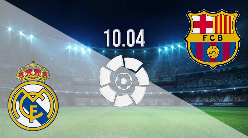 بث مباشر مباراة ريال مدريد وبرشلونة