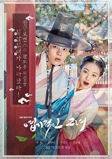 Sinopsis pemain genre Drama Korea My Sassy Girl ()