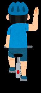 自転車の手信号のイラスト(左折)