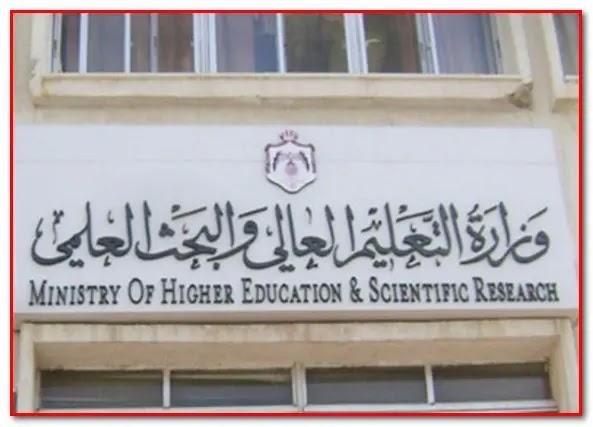 التعليم العالى تسهل الالتحاق بجامعاتها للطلاب الوافدين باستخدام تويتر وسناب شات