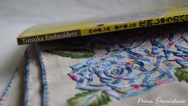 вышиваю по книгам Содаки Тотсуки