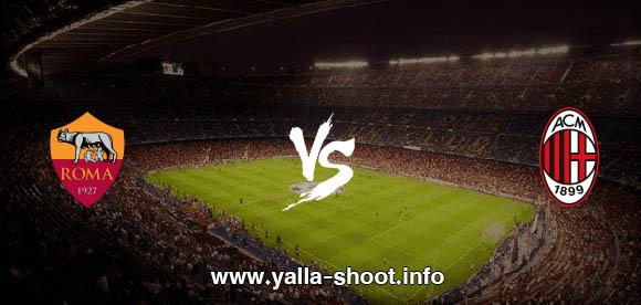 نتيجة مباراة ميلان وروما اليوم الاثنين 26-10-2020 يلا شوت الجديد في الدوري الايطالي