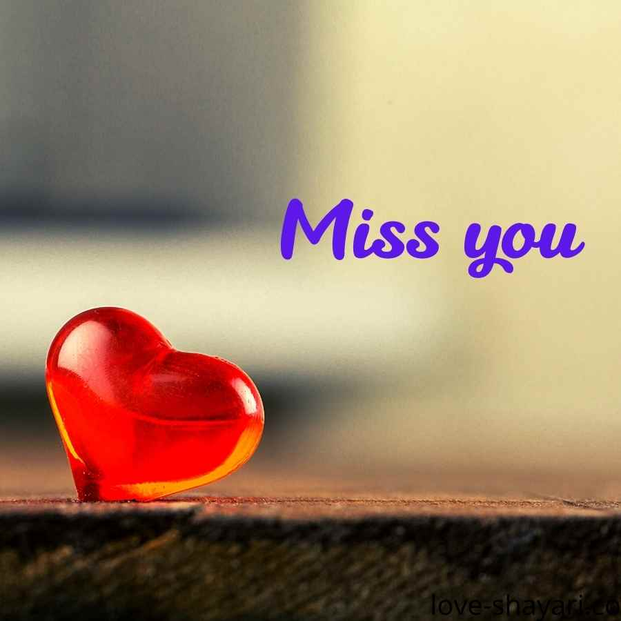 miss you badly images