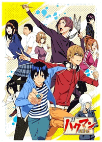 جميع حلقات الأنمي Bakuman S2 مترجم