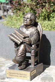 Short Biography of Harivansh Rai Bachchan- The Real Poet