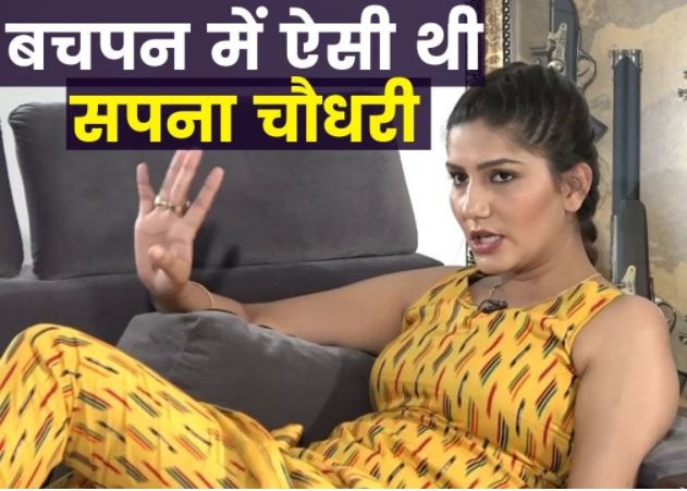 Sapna-Choudhary-Exclusive-Interview-on-India-News