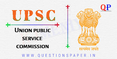 UPSC Combined Geo-Scientist (CGS) (Preliminary) Examination 2021 Question Paper PDF Download