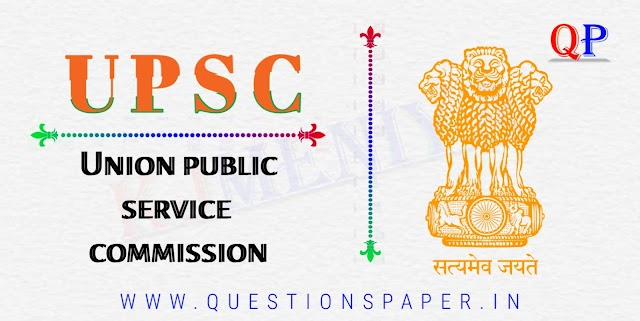 UPSC Indian Economic Service (IES) - Indian Statistical Service (ISS) Examination 2021 Question Paper PDF Download