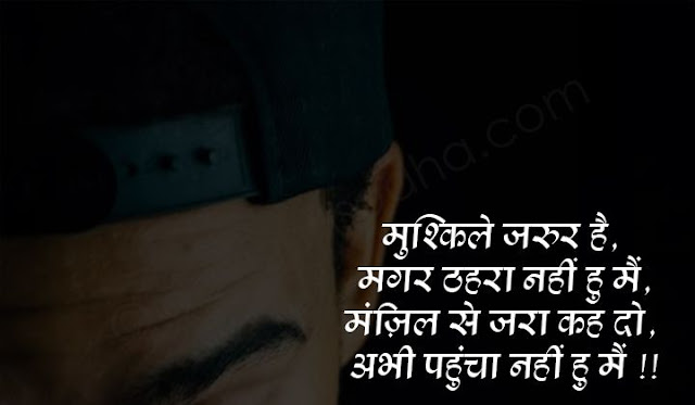 feeling sad status in hindi