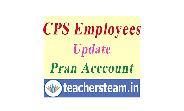 CPS Employees update Mobile Number