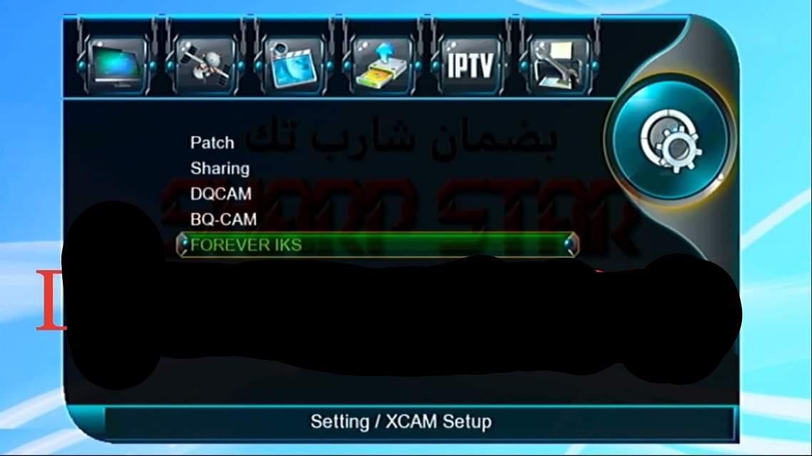 DK-1 01 1506G 8MB Receiver New Software