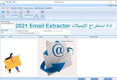 اداة استخراج الايميلات Email Extractor مع التفعيل 2021