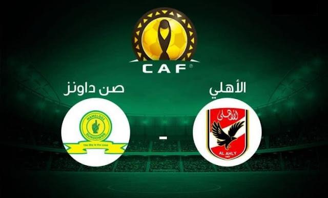 موعد مباراة الاهلى وصن داونز فى إياب ربع النهائي من دورى أبطال أفريقيا 2021