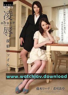 Watch JAV Eng-Subtitle ATID-185