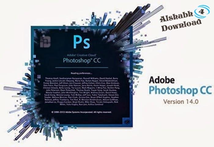 تحميل photoshop cc كامل التفعيل