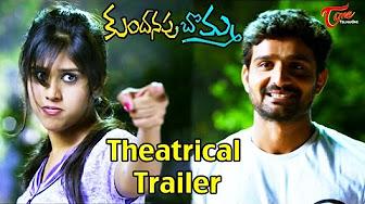 Watch Kundanapu Bomma 2016 Telugu Movie Trailer – Sudheer Varma,Chandini Chowdary Youtube HD Watch Online Free Download