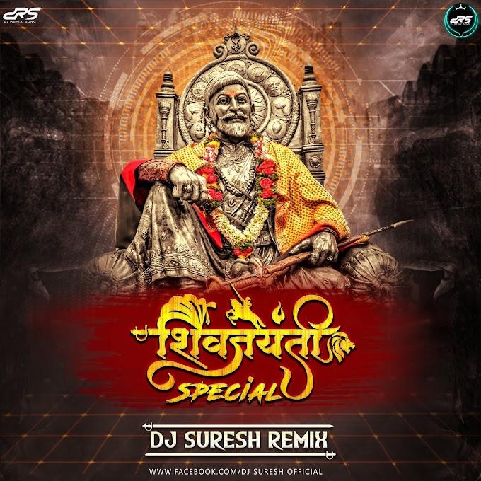 Shivjayanti Special Dj Suresh Remix Vol - 10