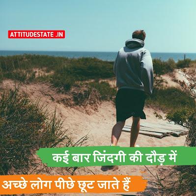 haters quotes golden thoughts of life in hindi