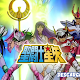 Saint Seiya 145/145 Audio: Latino Servidor: Mediafire/Mega