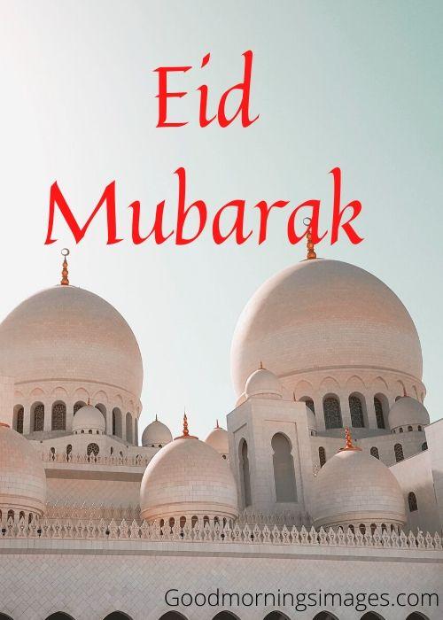 eid mubarak bangla wishes
